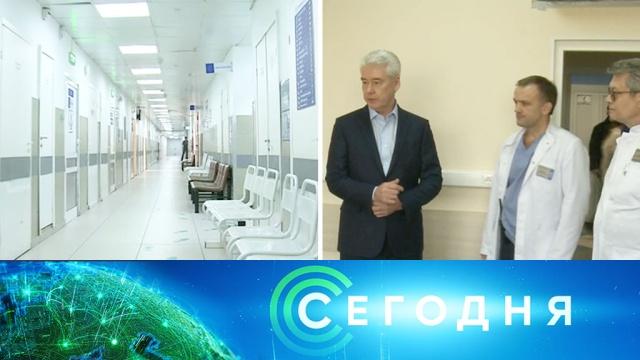 27 марта 2020 года. 19:00.27 марта 2020 года. 19:00.НТВ.Ru: новости, видео, программы телеканала НТВ