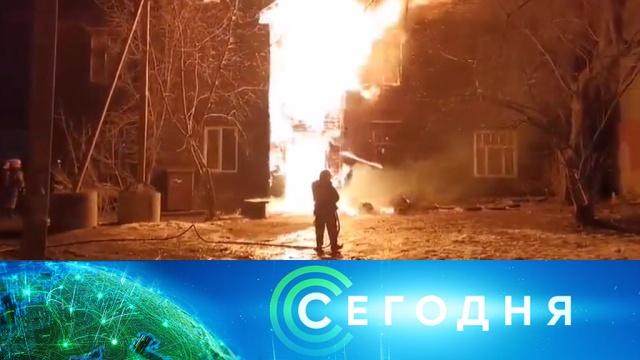 27 марта 2020 года. 08:00.27 марта 2020 года. 08:00.НТВ.Ru: новости, видео, программы телеканала НТВ