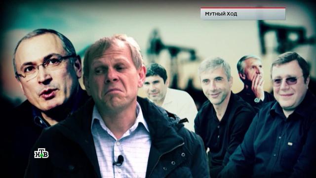 «Мутный Ход».«Мутный Ход».НТВ.Ru: новости, видео, программы телеканала НТВ