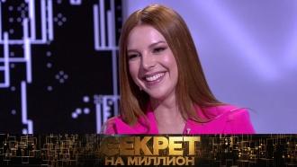 Как девчонка из Могилёва соблазнила бывшего зятя самой Примадонны? «Секрет на миллион» Натальи Подольской— всубботу