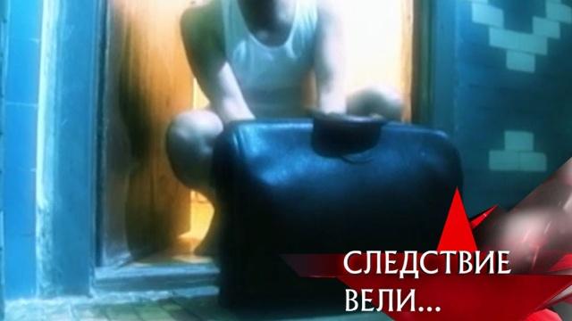 «Голова в портфеле».«Голова в портфеле».НТВ.Ru: новости, видео, программы телеканала НТВ
