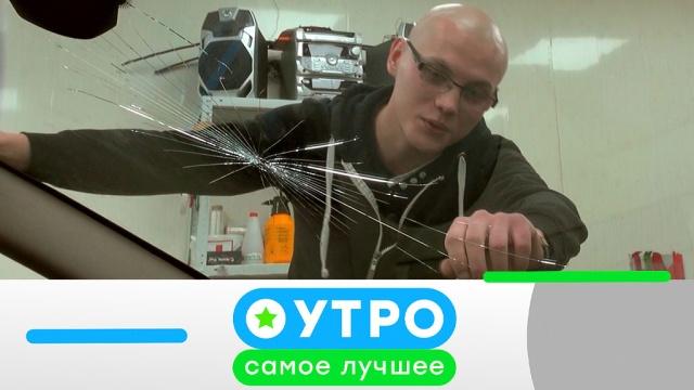 27марта 2020года.27марта 2020года.НТВ.Ru: новости, видео, программы телеканала НТВ