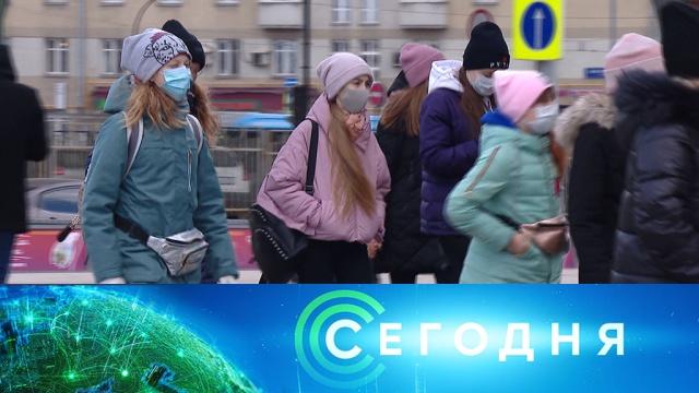 28марта 2020года. 10:00.28марта 2020года. 10:00.НТВ.Ru: новости, видео, программы телеканала НТВ