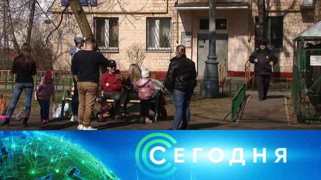 28 марта 2020 года. 16:00.28 марта 2020 года. 16:00.НТВ.Ru: новости, видео, программы телеканала НТВ