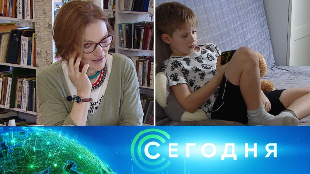 28 марта 2020 года. 08:00.28 марта 2020 года. 08:00.НТВ.Ru: новости, видео, программы телеканала НТВ