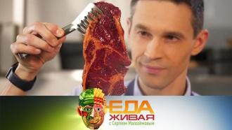 Выпуск от 28 марта 2020 года.Мифы о вреде красного мяса, ресторанные блюда из гречки и состав смесей со специями.НТВ.Ru: новости, видео, программы телеканала НТВ
