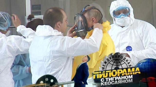 28 марта 2020 года.28 марта 2020 года.НТВ.Ru: новости, видео, программы телеканала НТВ
