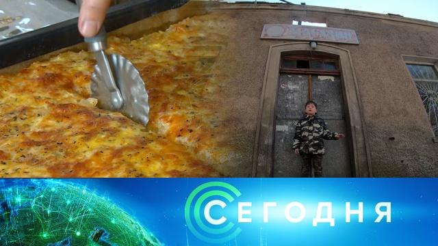 29марта 2020года. 10:00.29марта 2020года. 10:00.НТВ.Ru: новости, видео, программы телеканала НТВ