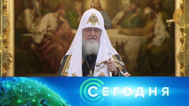 29 марта 2020 года. 16:00.29 марта 2020 года. 16:00.НТВ.Ru: новости, видео, программы телеканала НТВ