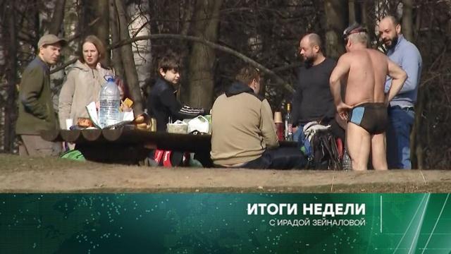 29марта 2020года.29марта 2020года.НТВ.Ru: новости, видео, программы телеканала НТВ