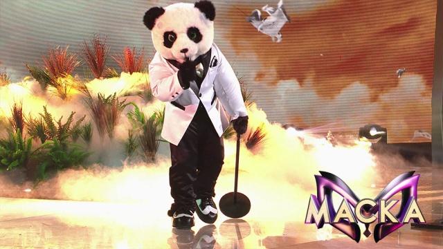 Зажигательная Панда удивила всех выбором песни инеузнаваемым голосом.НТВ.Ru: новости, видео, программы телеканала НТВ