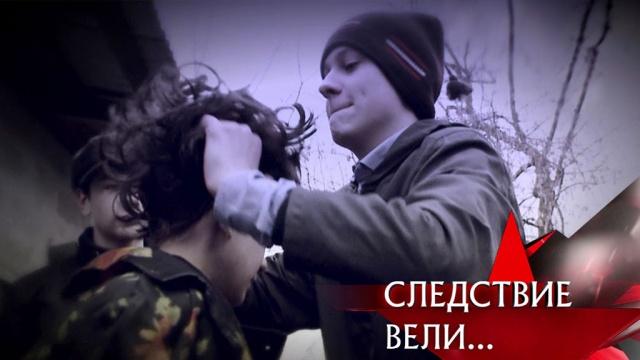 Выпуск от 29марта 2020года.«Горилла».НТВ.Ru: новости, видео, программы телеканала НТВ