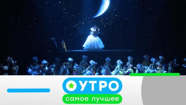 30марта 2020года.30марта 2020года.НТВ.Ru: новости, видео, программы телеканала НТВ