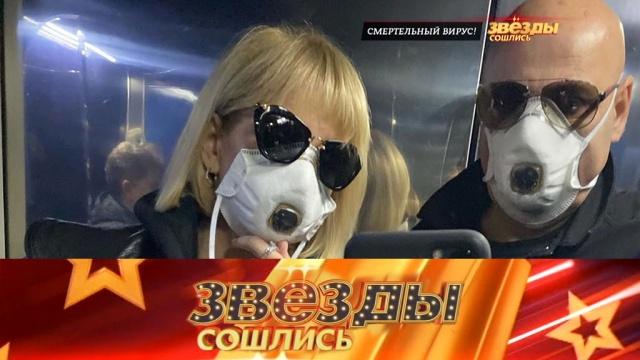 Выпуск от 29марта 2020года.Шоу-бизнес на карантине.НТВ.Ru: новости, видео, программы телеканала НТВ