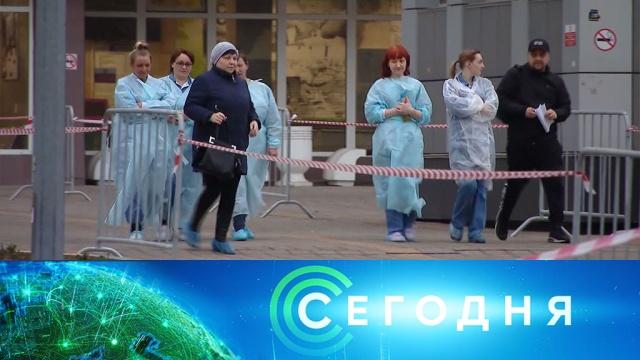30 марта 2020 года. 13:00.30 марта 2020 года. 13:00.НТВ.Ru: новости, видео, программы телеканала НТВ