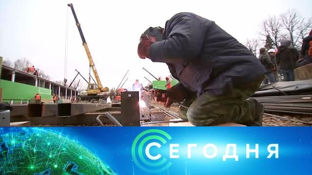 30 марта 2020 года. 19:00.30 марта 2020 года. 19:00.НТВ.Ru: новости, видео, программы телеканала НТВ