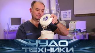 Аппарат для производства «живой» воды, тесты полотенец, очков для макияжа икрема от щетины— ввоскресенье впрограмме «Чудо техники».НТВ.Ru: новости, видео, программы телеканала НТВ