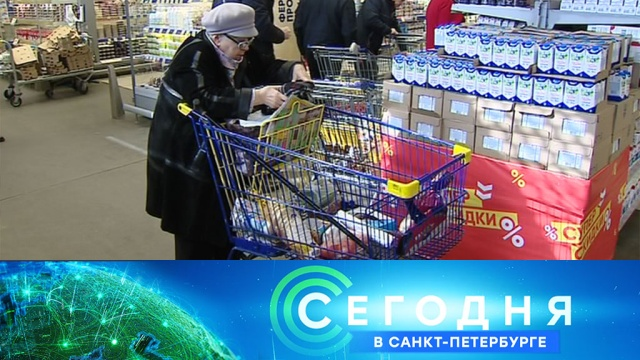 30 марта 2020 года. 19:20.30 марта 2020 года. 19:20.НТВ.Ru: новости, видео, программы телеканала НТВ