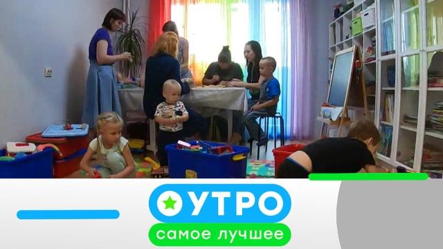 31марта 2020года.31марта 2020года.НТВ.Ru: новости, видео, программы телеканала НТВ