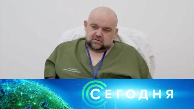 31 марта 2020 года. 16:00.31 марта 2020 года. 16:00.НТВ.Ru: новости, видео, программы телеканала НТВ