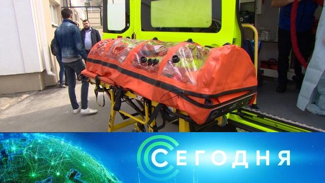31 марта 2020 года. 08:00.31 марта 2020 года. 08:00.НТВ.Ru: новости, видео, программы телеканала НТВ