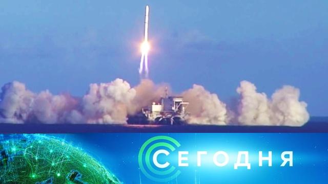 1 апреля 2020 года. 13:00.1 апреля 2020 года. 13:00.НТВ.Ru: новости, видео, программы телеканала НТВ