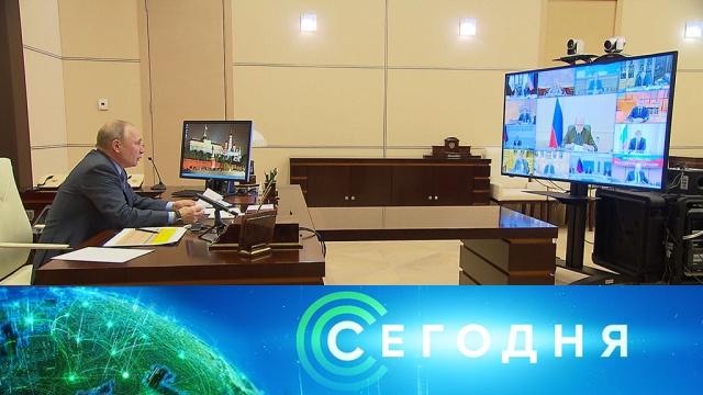 1апреля 2020года. 19:00.1апреля 2020года. 19:00.НТВ.Ru: новости, видео, программы телеканала НТВ