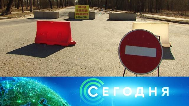 1 апреля 2020 года. 08:00.1 апреля 2020 года. 08:00.НТВ.Ru: новости, видео, программы телеканала НТВ