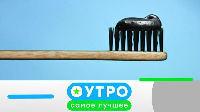 1апреля 2020года.1апреля 2020года.НТВ.Ru: новости, видео, программы телеканала НТВ
