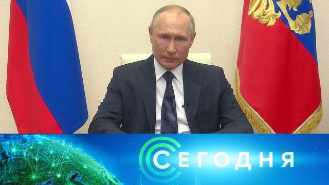 2 апреля 2020 года. 16:00.2 апреля 2020 года. 16:00.НТВ.Ru: новости, видео, программы телеканала НТВ