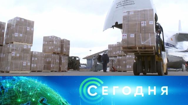 2 апреля 2020 года. 19:00.2 апреля 2020 года. 19:00.НТВ.Ru: новости, видео, программы телеканала НТВ