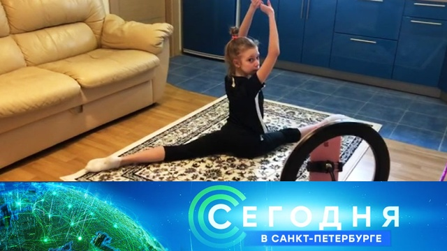 2 апреля 2020 года. 19:20.2 апреля 2020 года. 19:20.НТВ.Ru: новости, видео, программы телеканала НТВ