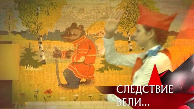 «Водяной».«Водяной».НТВ.Ru: новости, видео, программы телеканала НТВ
