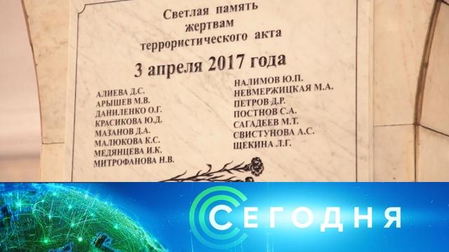 3 апреля 2020 года. 13:00.3 апреля 2020 года. 13:00.НТВ.Ru: новости, видео, программы телеканала НТВ