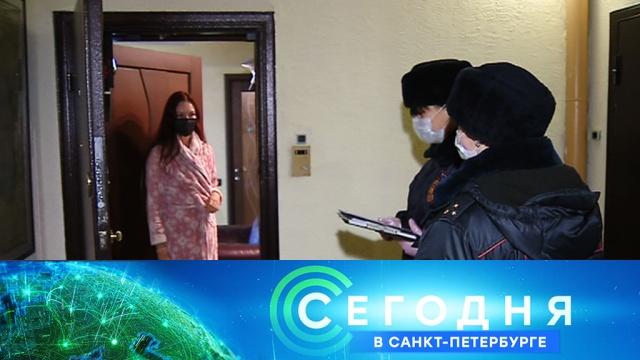 3 апреля 2020 года. 16:15.3 апреля 2020 года. 16:15.НТВ.Ru: новости, видео, программы телеканала НТВ