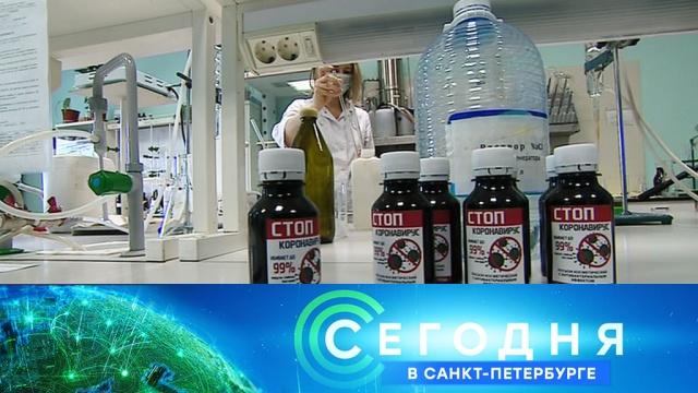3 апреля 2020 года. 19:20.3 апреля 2020 года. 19:20.НТВ.Ru: новости, видео, программы телеканала НТВ