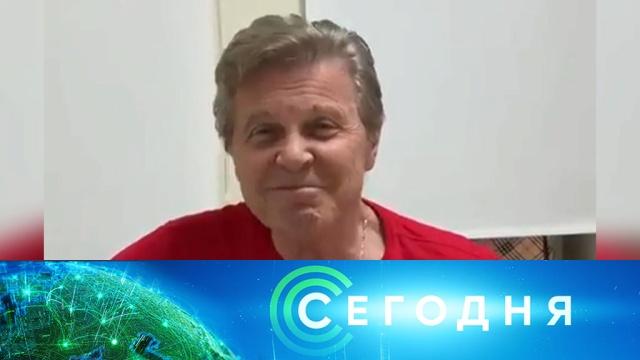 2апреля 2020года. 23:00.2апреля 2020года. 23:00.НТВ.Ru: новости, видео, программы телеканала НТВ