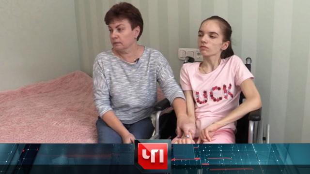3 апреля 2020 года.3 апреля 2020 года.НТВ.Ru: новости, видео, программы телеканала НТВ