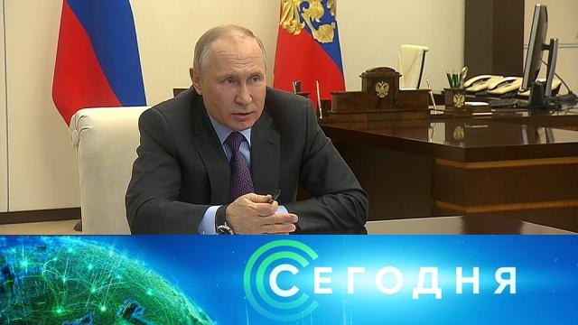 4 апреля 2020 года. 10:00.4 апреля 2020 года. 10:00.НТВ.Ru: новости, видео, программы телеканала НТВ