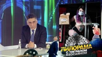 4апреля 2020года.4апреля 2020года.НТВ.Ru: новости, видео, программы телеканала НТВ