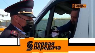 Выпуск от 5 апреля 2020 года.Ограничения всвязи скоронавирусом, фальшивые полисы ОСАГО иобрушение стены на авто.НТВ.Ru: новости, видео, программы телеканала НТВ