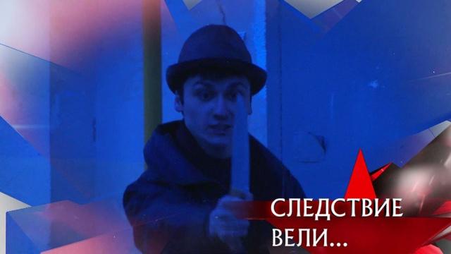 Выпуск от 5 апреля 2020 года.«Зверюга».НТВ.Ru: новости, видео, программы телеканала НТВ
