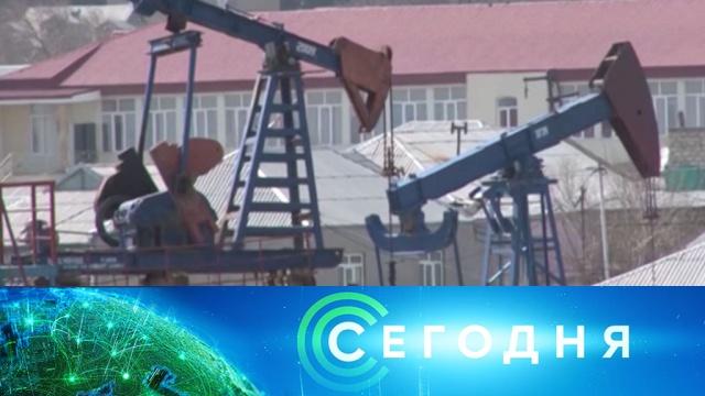 5 апреля 2020 года. 10:00.5 апреля 2020 года. 10:00.НТВ.Ru: новости, видео, программы телеканала НТВ