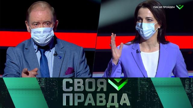 Выпуск от 4апреля 2020года.Пик не пройден.НТВ.Ru: новости, видео, программы телеканала НТВ
