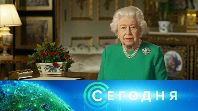6апреля 2020года. 10:00.6апреля 2020года. 10:00.НТВ.Ru: новости, видео, программы телеканала НТВ