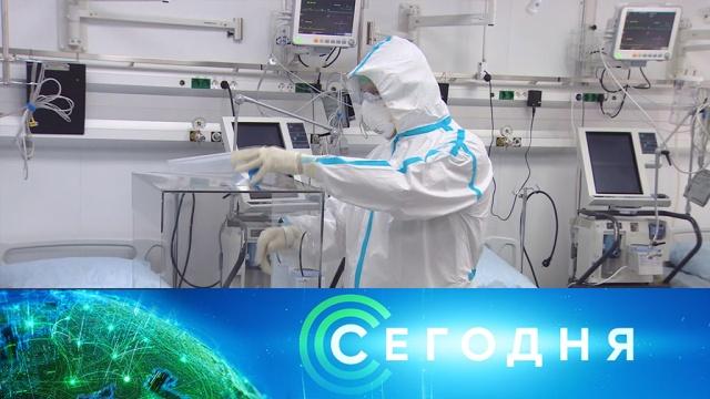 6 апреля 2020 года. 19:00.6 апреля 2020 года. 19:00.НТВ.Ru: новости, видео, программы телеканала НТВ