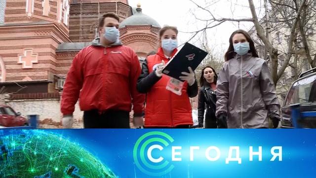 6апреля 2020 года. 08:00.6апреля 2020 года. 08:00.НТВ.Ru: новости, видео, программы телеканала НТВ