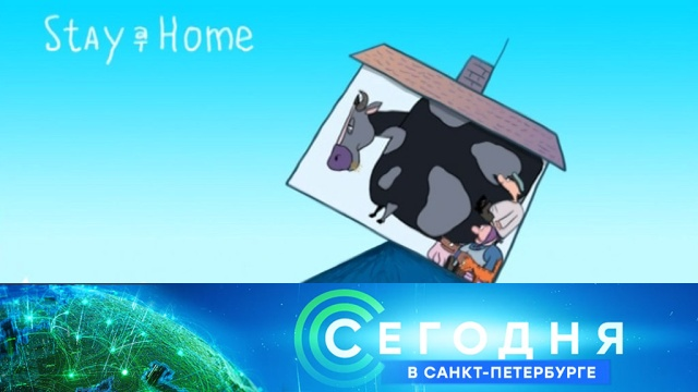 6 апреля 2020 года. 16:15.6 апреля 2020 года. 16:15.НТВ.Ru: новости, видео, программы телеканала НТВ