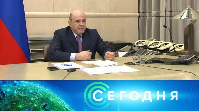 7 апреля 2020 года. 00:10.7 апреля 2020 года. 00:10.НТВ.Ru: новости, видео, программы телеканала НТВ