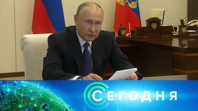 7апреля 2020года. 16:00.7апреля 2020года. 16:00.НТВ.Ru: новости, видео, программы телеканала НТВ